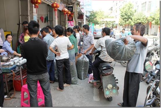 Китайские чаеводы с Те Гуань Инем