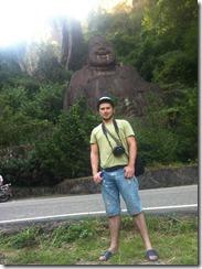 смеющийся Будда в горах Уишань