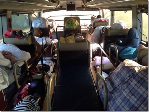 лежачий автобус